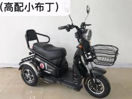 Elektrokolobìžka: Beijing M14-DUO 500W 48V 20Ah (Èerná) - zvìtšit obrázek